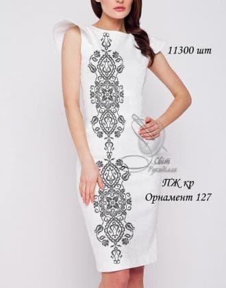 Заготовка плаття ПЖКР Орнамент 127 Світ рукоділля
