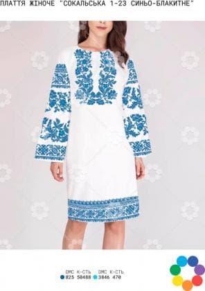 Заготовка для плаття ПЖ Сокальська 1-23 синьо-блакитна Гармонія