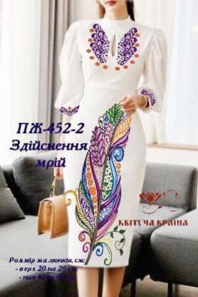Заготовка  для плаття ПЖ-452-2 Квітуча країна