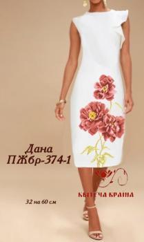 Заготовка  для плаття ПЖБР-374-1 Дана Квітуча країна