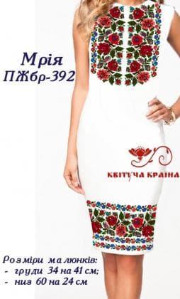 Заготовка  для плаття ПЖБР-392 Квітуча країна