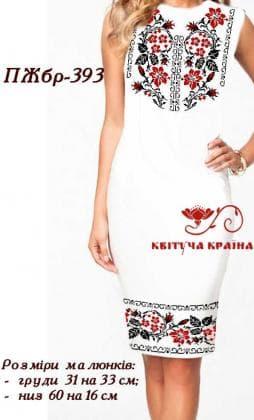 Заготовка  для плаття ПЖБР-393 Квітуча країна