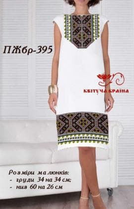 Заготовка  для плаття ПЖБР-395 Квітуча країна