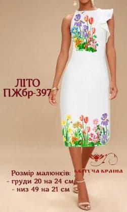 Заготовка  для плаття ПЖБР-397 Квітуча країна