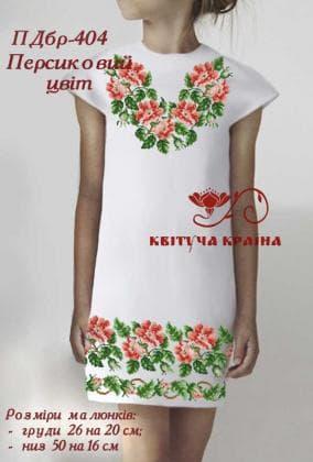Заготовка плаття ПДбр-404 Квітуча країна