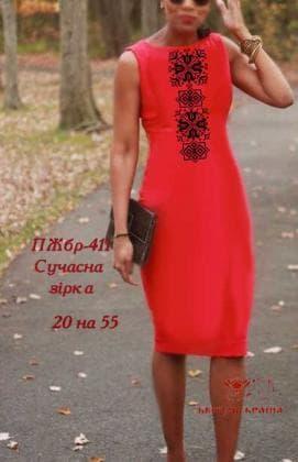 Заготовка  для плаття ПЖБР-411 Квітуча країна