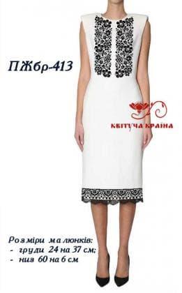 Заготовка  для плаття ПЖБР-413 Квітуча країна