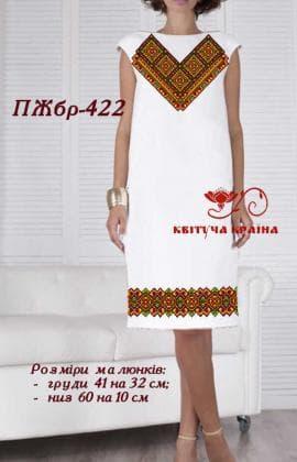 Заготовка  для плаття ПЖБР-422 Квітуча країна
