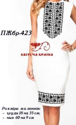 Заготовка  для плаття ПЖБР-423 Квітуча країна