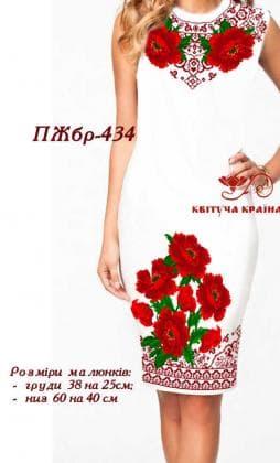 Заготовка  для плаття ПЖБР-434 Квітуча країна