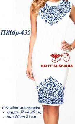 Заготовка  для плаття ПЖБР-435 Квітуча країна