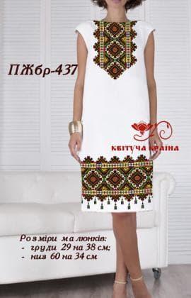 Заготовка  для плаття ПЖБР-437 Квітуча країна