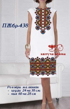 Заготовка  для плаття ПЖБР-438 Квітуча країна