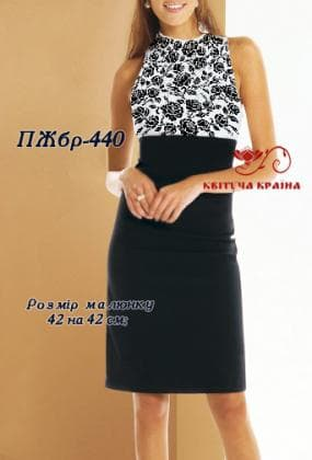 Заготовка  для плаття ПЖБР-440 Квітуча країна
