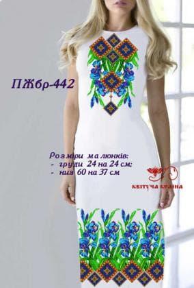 Заготовка  для плаття ПЖБР-442 Квітуча країна
