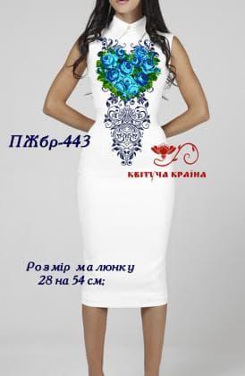 Заготовка  для плаття ПЖБР-443 Квітуча країна