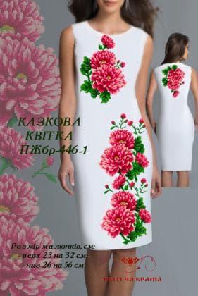Заготовка  для плаття ПЖБР-446-1 Квітуча країна