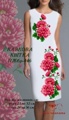 Заготовка  для плаття ПЖБР-446 Квітуча країна