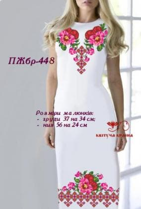 Заготовка  для плаття ПЖБР-448 Квітуча країна