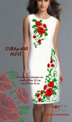 Заготовка  для плаття ПЖБР-4450 Квітуча країна