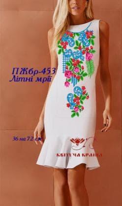 Заготовка  для плаття ПЖБР-453 Квітуча країна