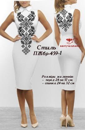 Заготовка  для плаття ПЖБР-459-1 Квітуча країна
