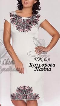Заготовка плаття ПЖБР Кольорова Панна Світ рукоділля