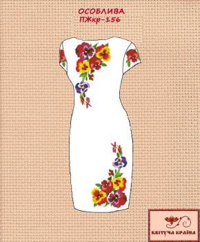 Заготовка  для плаття