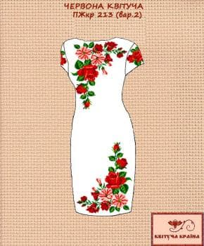 Заготовка  для плаття ПЖКР-213-2 Квітуча країна