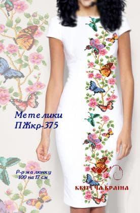 Заготовка  для плаття ПЖКР-375 Квітуча країна