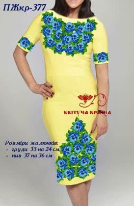 Заготовка  для плаття ПЖКР-377 Квітуча країна