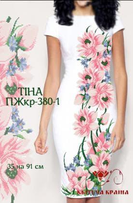 Заготовка  для плаття ПЖКР-380-1 Квітуча країна