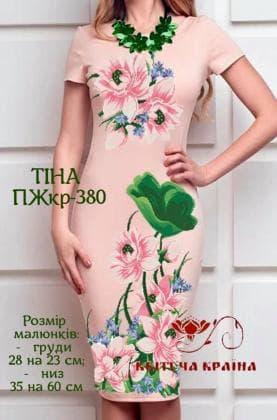 Заготовка  для плаття ПЖКР-380 Квітуча країна