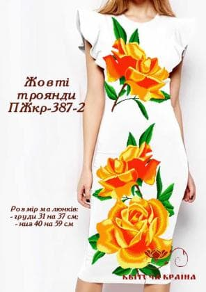 Заготовка для плаття ПЖКР-387-2 Квітуча країна