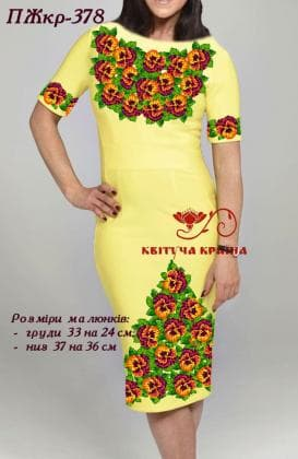 Заготовка  для плаття ПЖКР-378 Квітуча країна