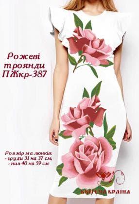 Заготовка  для плаття ПЖКР-387 Квітуча країна