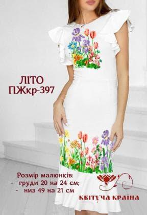 Заготовка для плаття ПЖКР-397 Квітуча країна