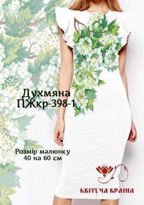 Заготовка для плаття ПЖКР-398-1 Квітуча країна