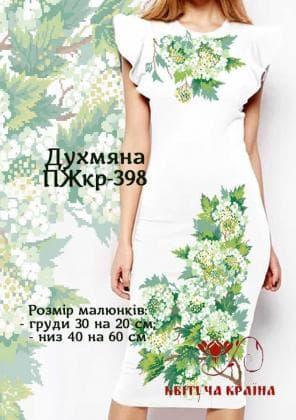 Заготовка для плаття ПЖКР-398 Квітуча країна