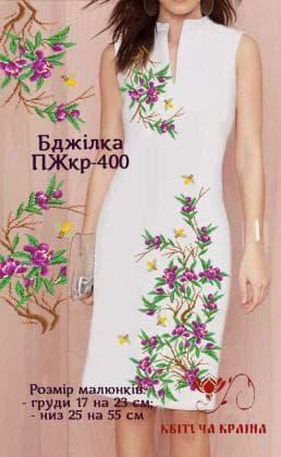 Заготовка для плаття ПЖКР-400 Квітуча країна