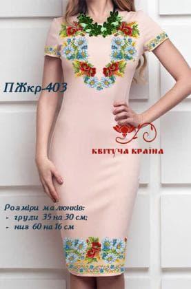 Заготовка для плаття ПЖКР-403 Квітуча країна