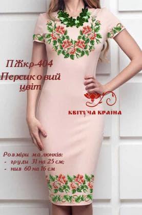 Заготовка для плаття ПЖКР-404 Квітуча країна