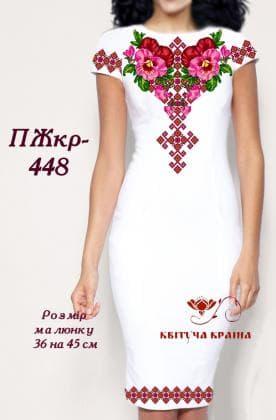 Заготовка для плаття ПЖКР-448 Квітуча країна