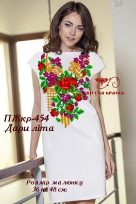 Заготовка для плаття ПЖКР-454 Квітуча країна