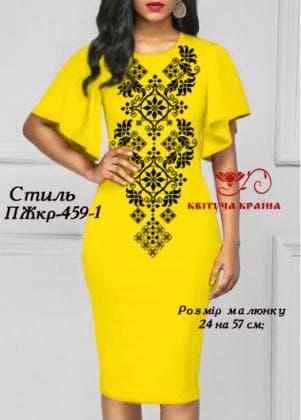 Заготовка для плаття ПЖКР-459-1 Квітуча країна