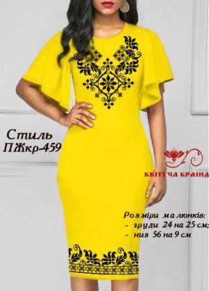 Заготовка для плаття ПЖКР-459 Квітуча країна