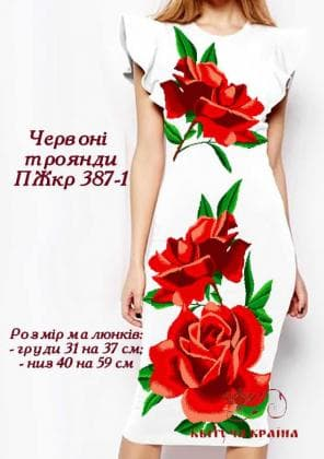 Заготовка  для плаття ПЖКР-387-1 Квітуча країна