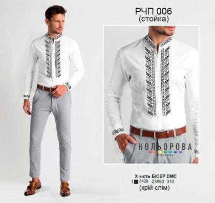Рубашка чоловіча пошита (стійка) РЧП-006 Кольорова