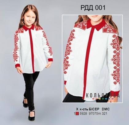 Рубашка комбінована для дівчинки РДД-001 Кольорова