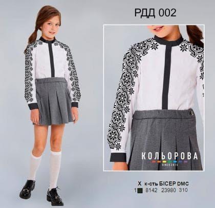 Рубашка комбінована для дівчинки РДД-002 Кольорова